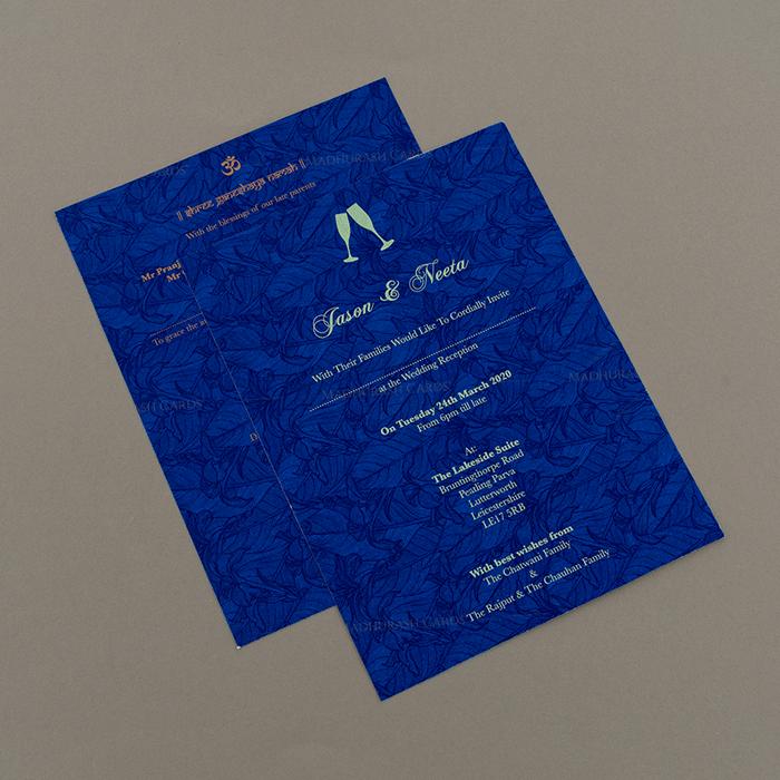 Muslim Wedding Cards - MWC-18133 - 4