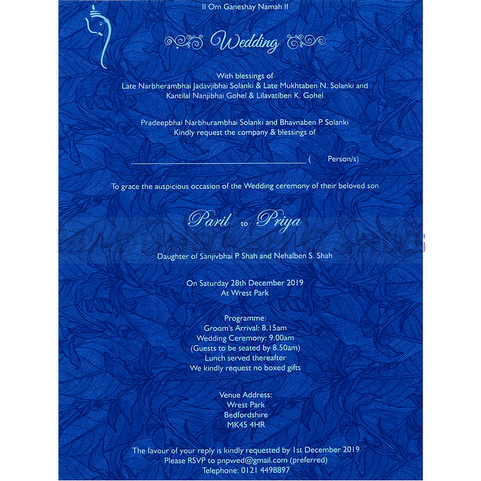 Multi-faith Invitations - NWC-18133 - 5