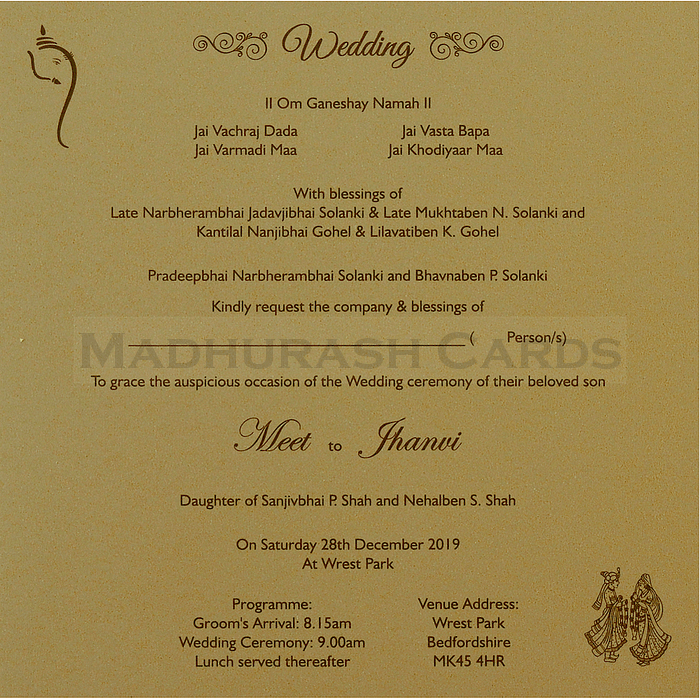 Muslim Wedding Cards - MWC-18137 - 5