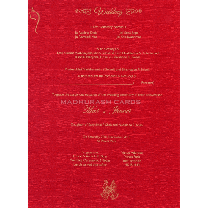 Hindu Wedding Cards - HWC-18146 - 5