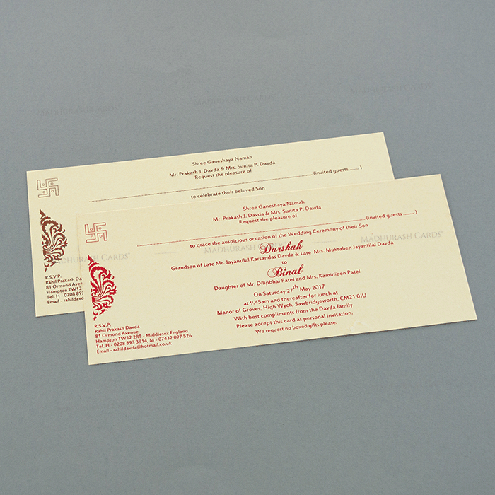 Hindu Wedding Cards - HWC-4063 - 4
