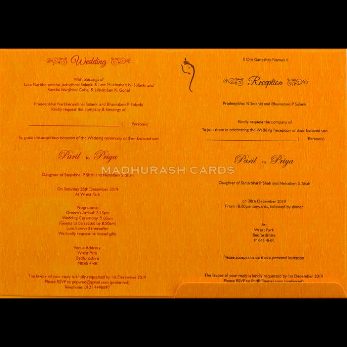 Hindu Wedding Cards - HWC-18227 - 4