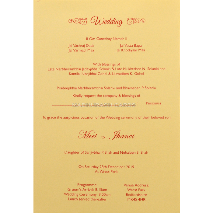 Hindu Wedding Cards - HWC-18204 - 5