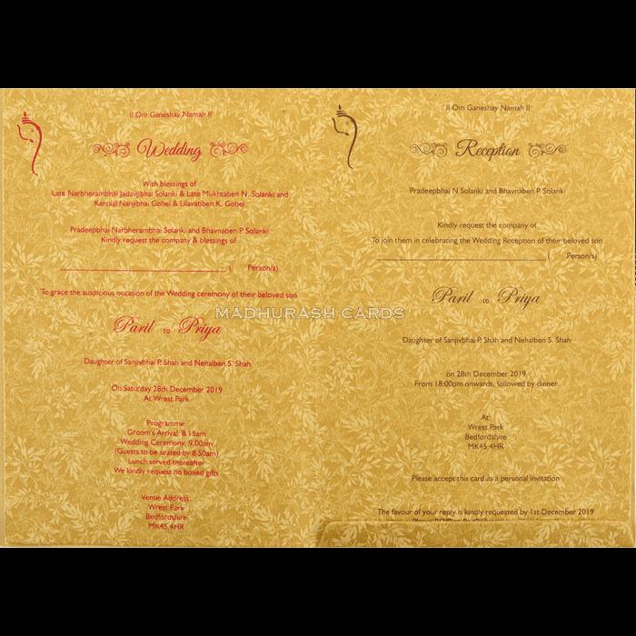 Muslim Wedding Cards - MWC-18249 - 4