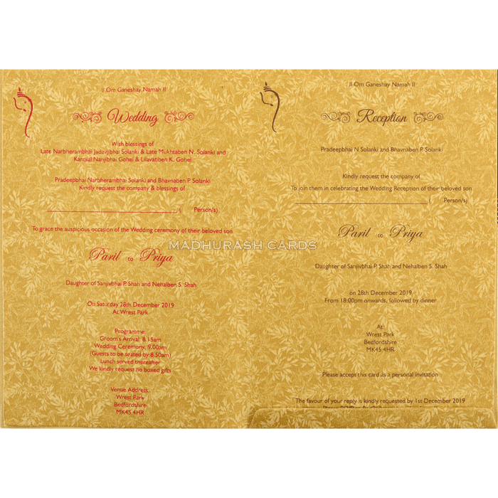 Hindu Wedding Cards - HWC-18249 - 4
