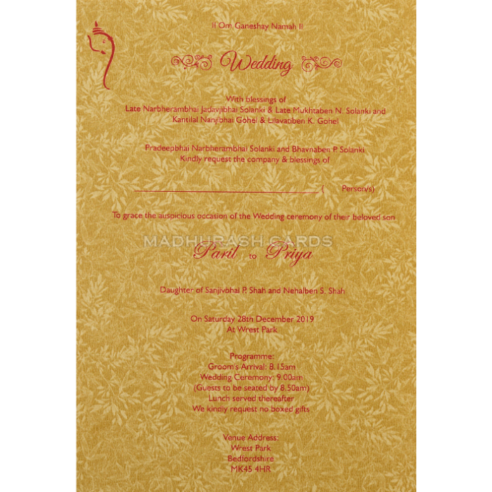 Hindu Wedding Cards - HWC-18255 - 5