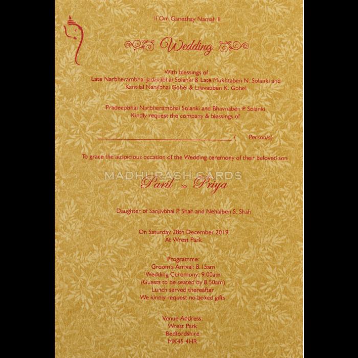 Sikh Wedding Cards - SWC-18255 - 5