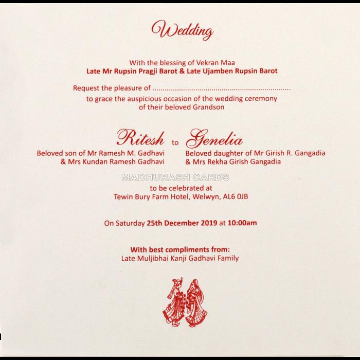 Sikh Wedding Cards - SWC-18276 - 5