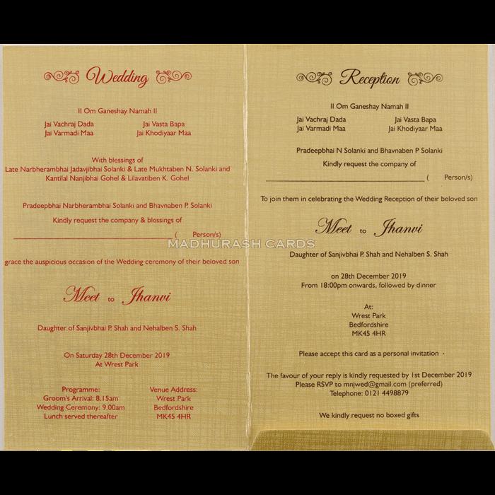 Hindu Wedding Cards - HWC-18278 - 4