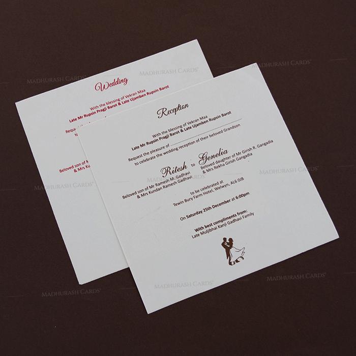 Muslim Wedding Cards - MWC-18294 - 4