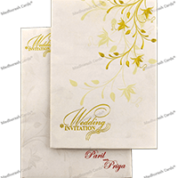 Muslim Wedding Cards - MWC-18303
