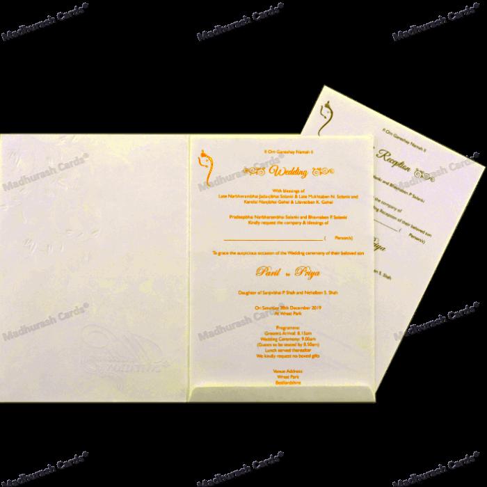 Sikh Wedding Cards - SWC-18303 - 4