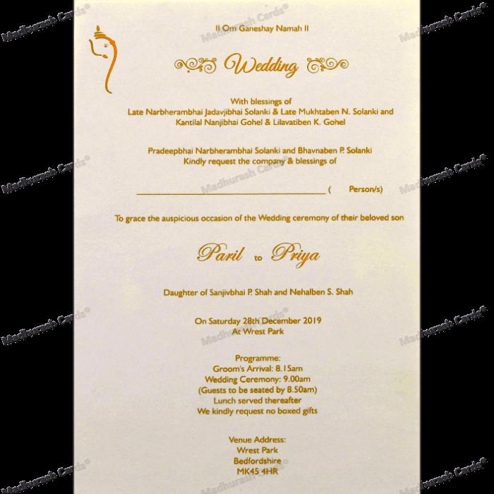 Sikh Wedding Cards - SWC-18303 - 5