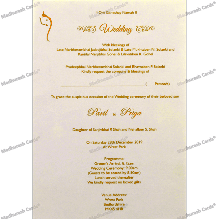 Multi-faith Invitations - NWC-18303 - 5