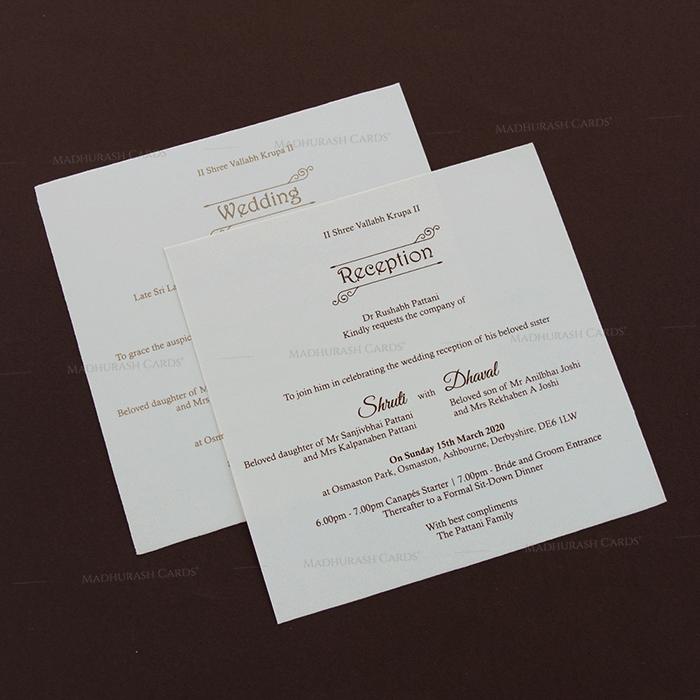 Muslim Wedding Cards - MWC-18291 - 4