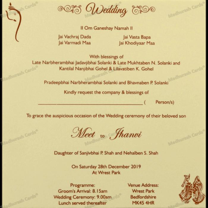 Muslim Wedding Cards - MWC-18291 - 5