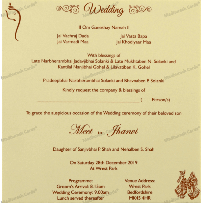 Multi-faith Invitations - NWC-18291 - 5