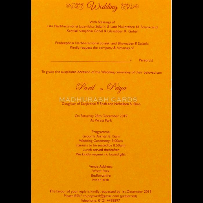 Hindu Wedding Cards - HWC-18213 - 5