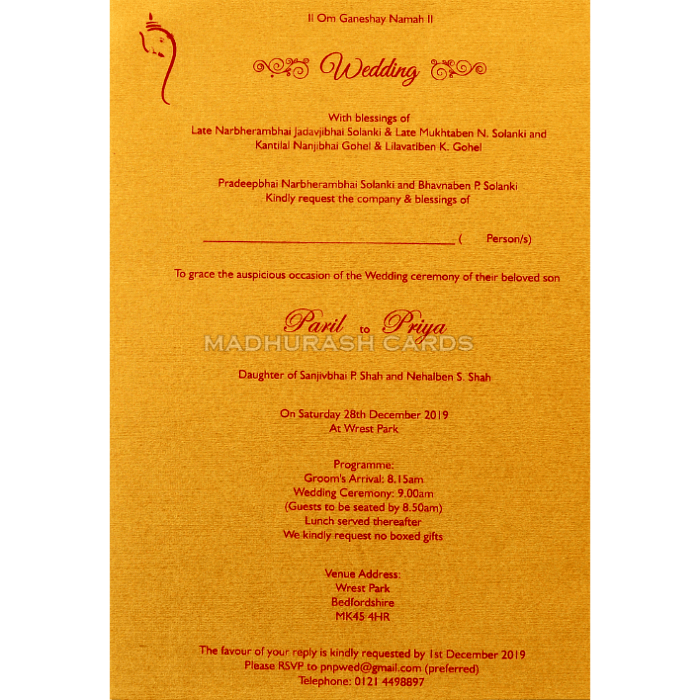 Hindu Wedding Cards - HWC-18206 - 5