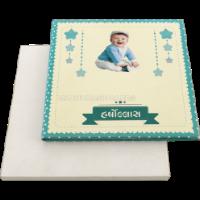 Baby Shower Invitations - BSI-8941B