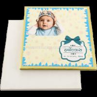 Birthday Invitation Cards - BPI-8951C