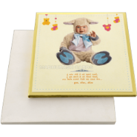 Baby Shower Invitations - BSI-8951A
