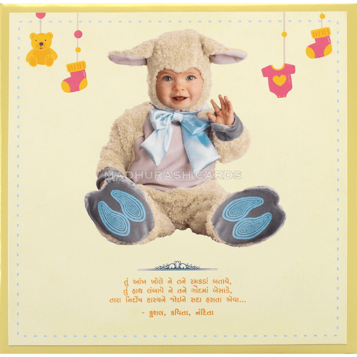 test Baby Shower Invitations - BSI-8951A