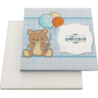 Baby Shower Invitations - BSI-8941A