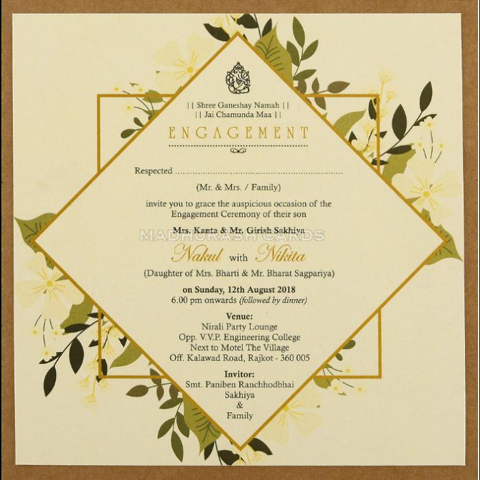 test Anniversary Invites - AI-9516