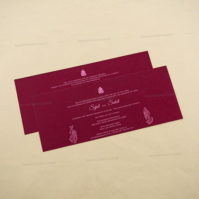 Muslim Wedding Cards - MWC-4108 - 4