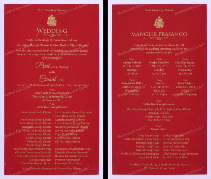 Custom Wedding Cards - CZC-8892 - 4