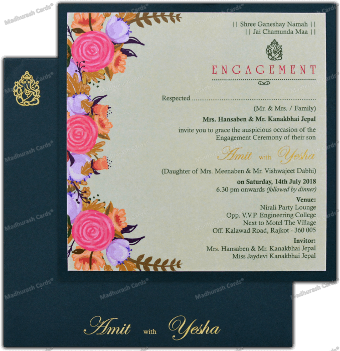 Engagement Invitations - EC-9527 - 2