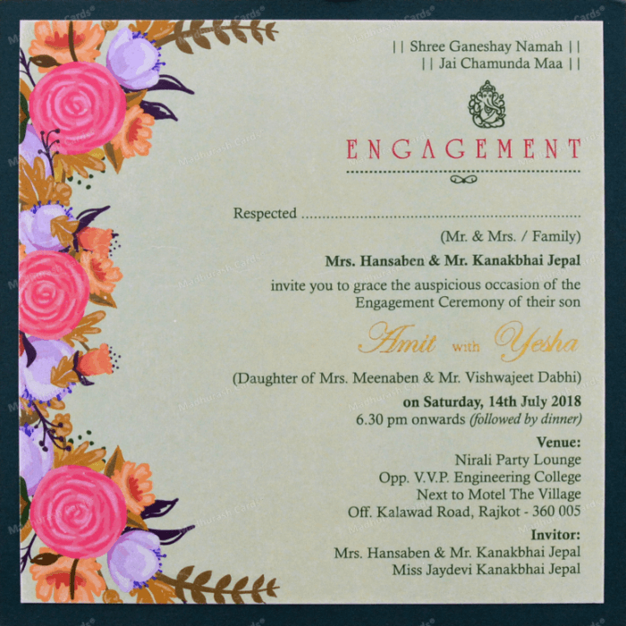 Engagement Invitations - EC-9527 - 4