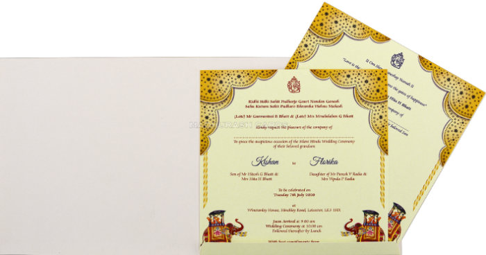 Custom Wedding Cards - CZC-8909 - 4