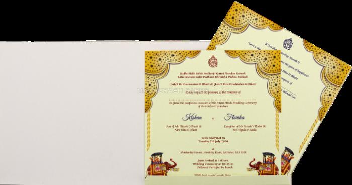 Custom Wedding Cards - CZC-8909 - 4