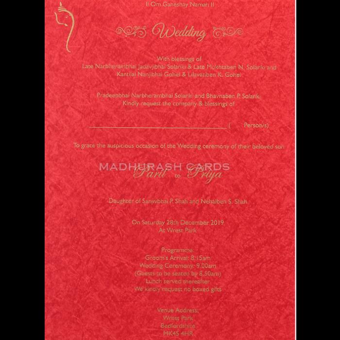 Muslim Wedding Cards - MWC-18195 - 5