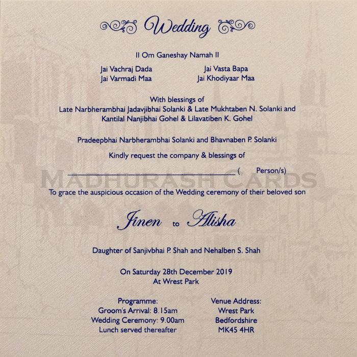 Designer Wedding Cards - DWC-18054 - 5
