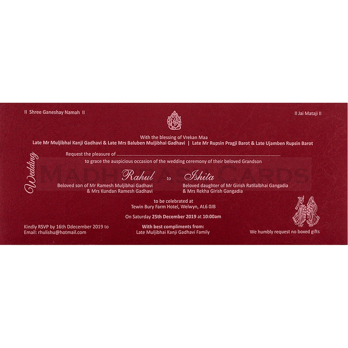 Multi-faith Invitations - NWC-4108 - 5