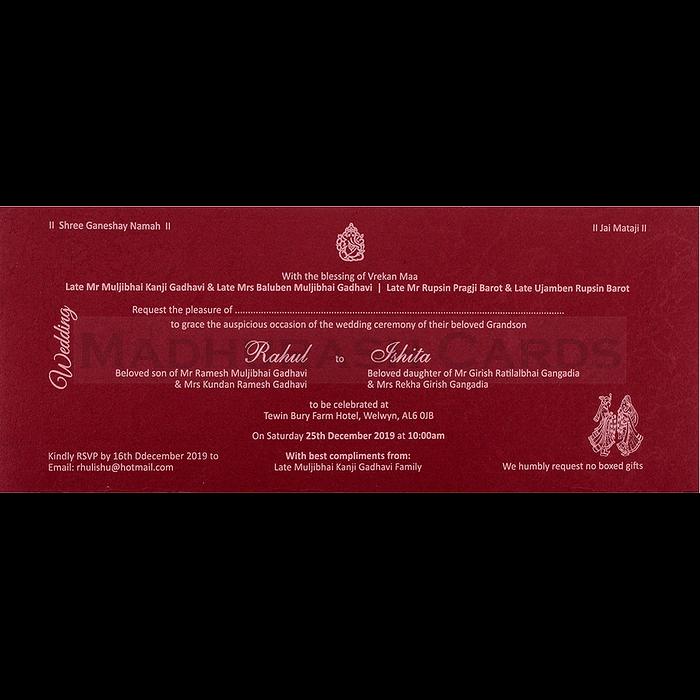 Designer Wedding Cards - DWC-4108 - 5