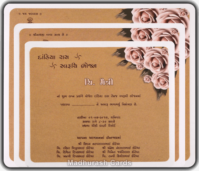 test Kraft Wedding Invitations - KWC-9435