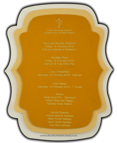 Personalized Single Invites - PSI-9745 - 2