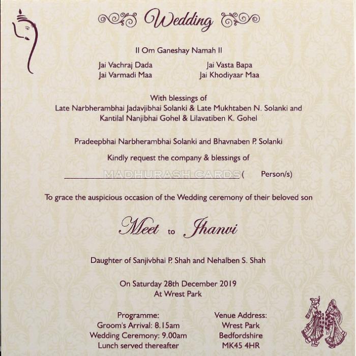 Anniversary Invites - AI-18178 - 5