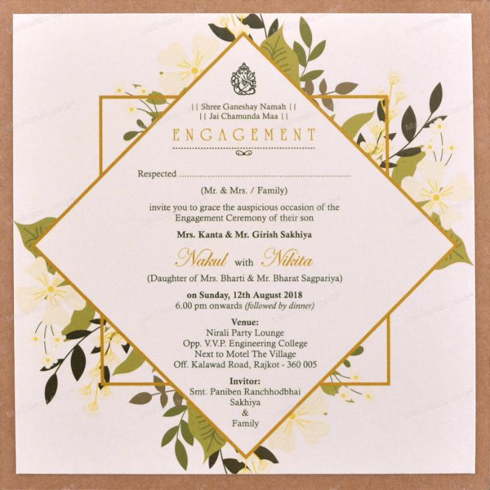 Personalized Single Invites - PSI-9516 - 4