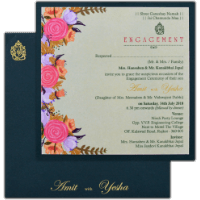 Personalized Single Invites - PSI-9527
