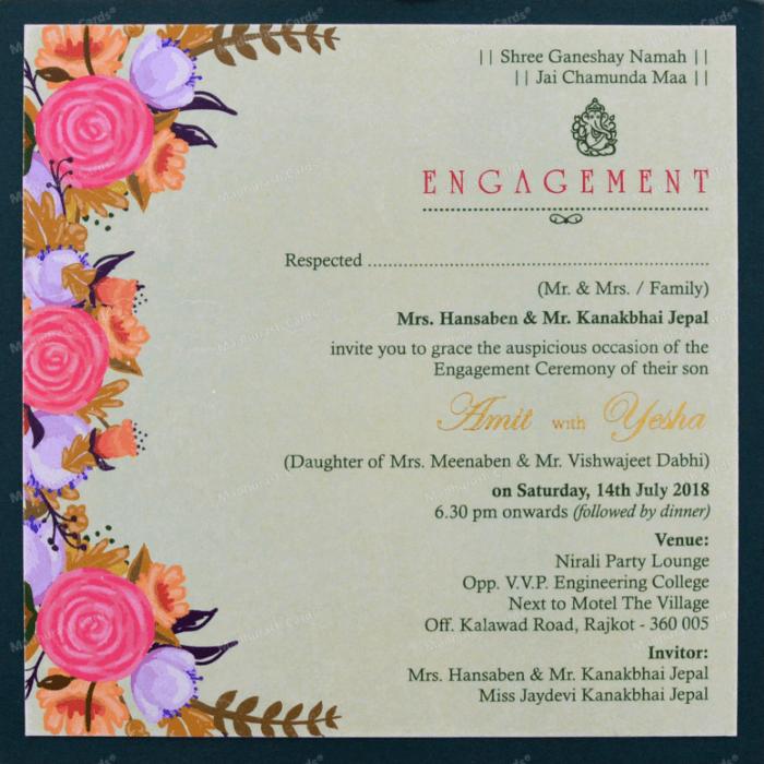 Personalized Single Invites - PSI-9527 - 4