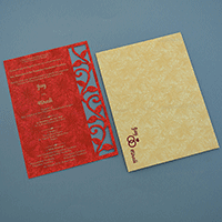 Inauguration Invitations - II-18647