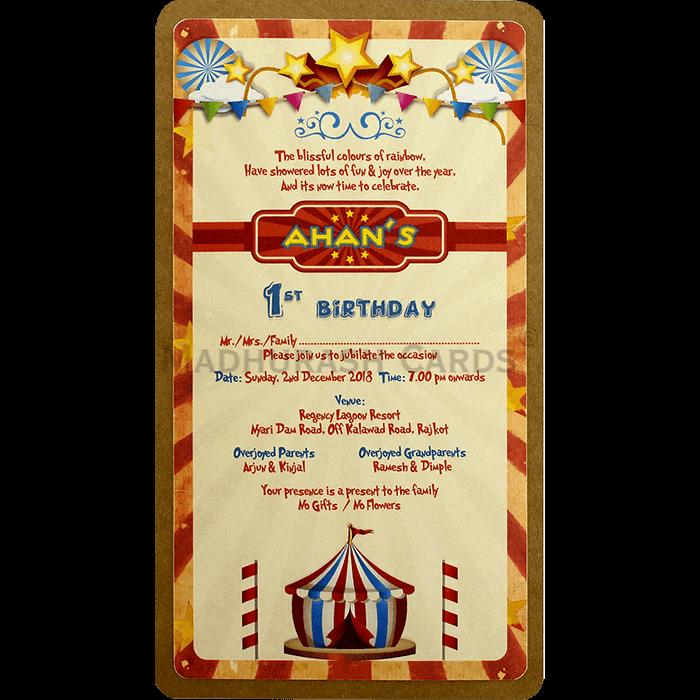 Birthday Invitation Cards - BPI-8830 - 5