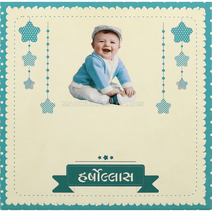 test Birthday Invitation Cards - BPI-8941B