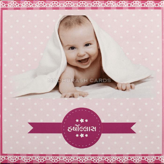 test Birthday Invitation Cards - BPI-8941C