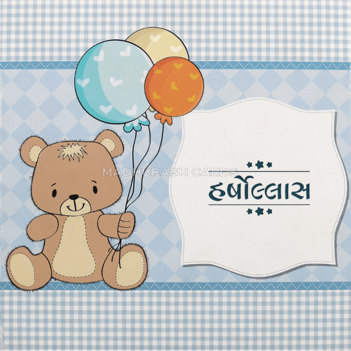 test Birthday Invitation Cards - BPI-8941A